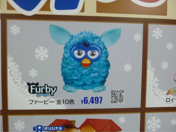 おもちゃの写真と商品ページのQRコードがセットになっている。