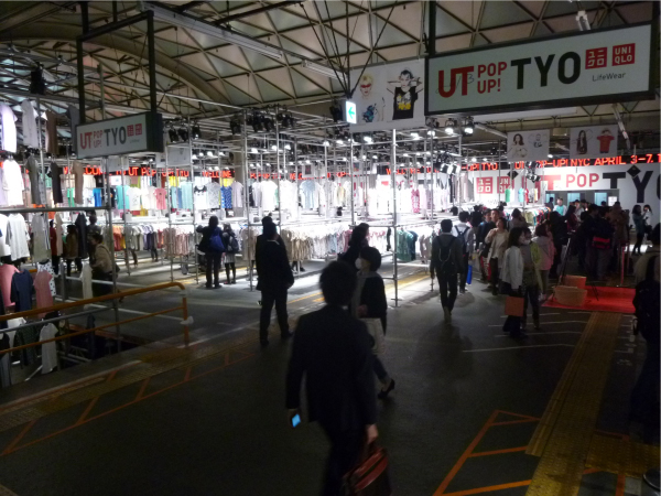 東急旧東横線渋谷駅ホーム