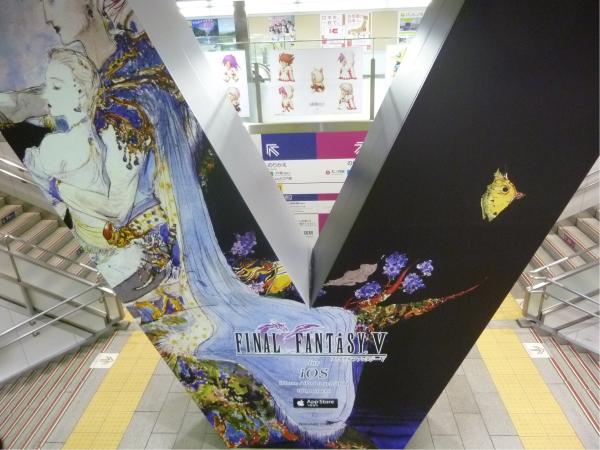 上から眺めたV型広告(京王新宿駅)。