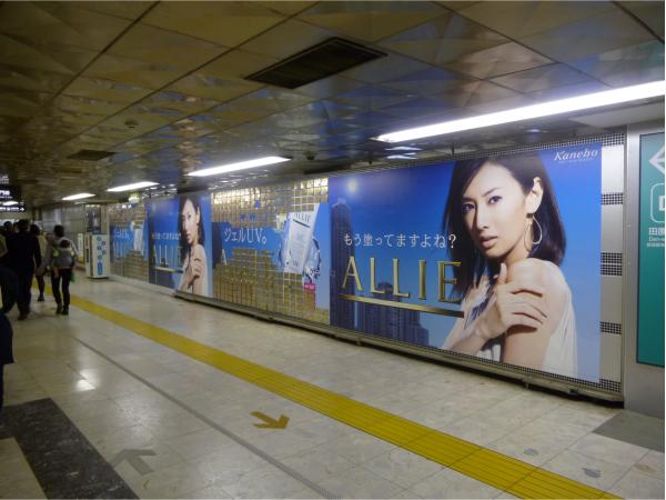 東急田園都市線渋谷駅