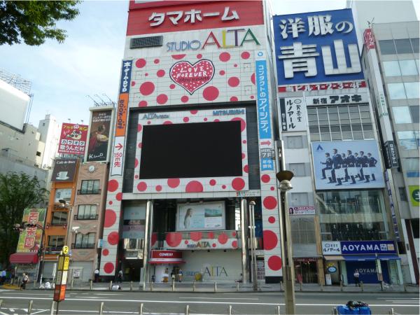 新宿駅東口 新宿アルタ