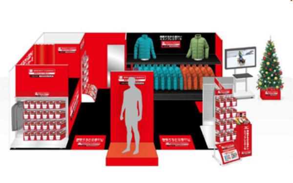 出店日時・期間 11月28日(月)~12月4日(日)11:00~20:00 原綿体感キットを使った発熱体感イベントも実施。