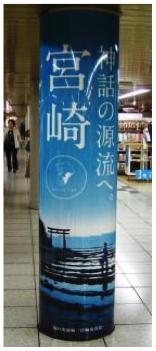 201409miyazaki4