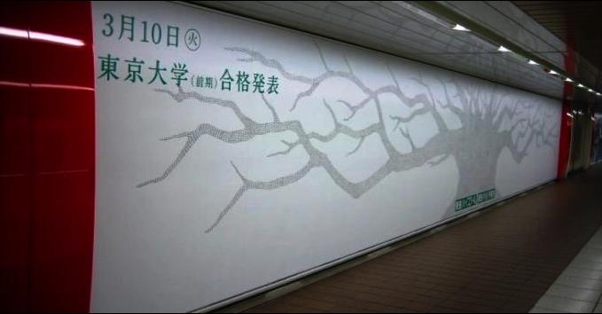 20150301toshin3
