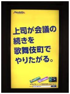 20150502_kirechau5