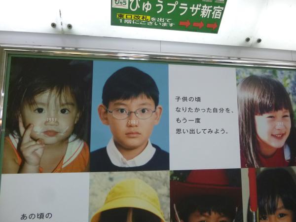 子供の大きな写真に西暦が書かれたシンプルなビジュアル。