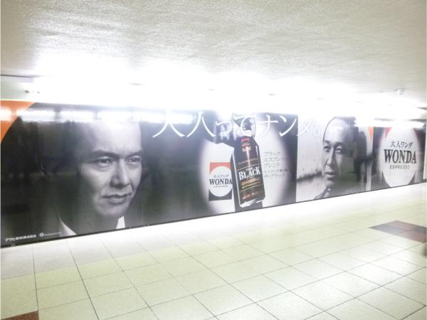 JR新宿駅コンコース中央通路の両サイド計6面をジャック