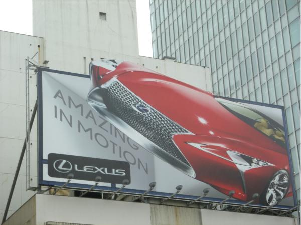 枠から飛び出した自動車の車体。
