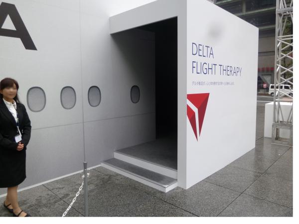 擬似フライト空間の入り口