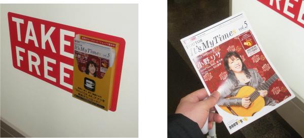 冊子の配布も実施。