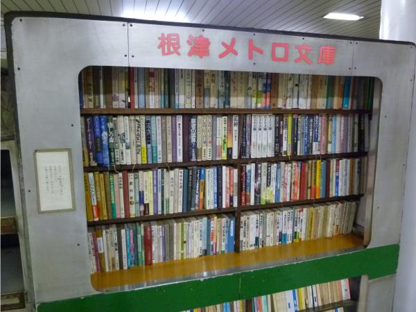 車両の形をした本棚の中には文庫本がずらりと並んでいる。