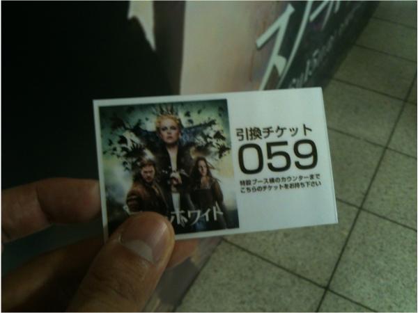 引換券がもらえ、しばらく待った後に撮影した写真と交換してもらえる。