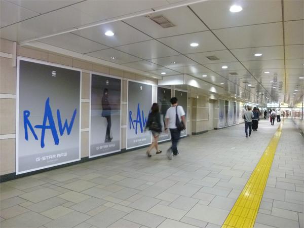 メトロ表参道駅