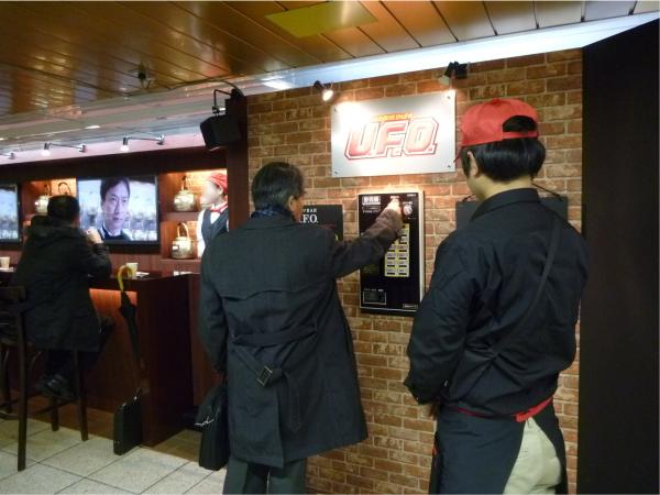 自動販売機にお金を入れて食券を購入(200円)。