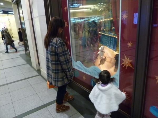 阪急百貨店地下