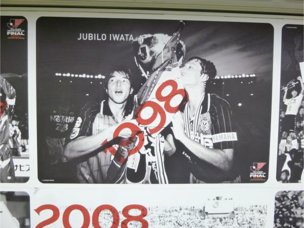 これまでに開催されたナビスコカップの名場面ポスター。