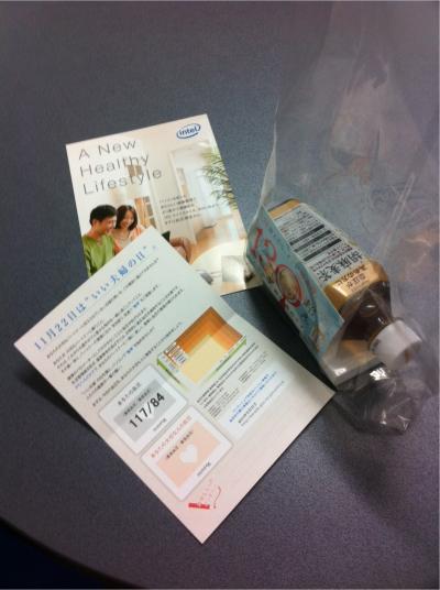 サントリー胡麻麦茶、血圧測定結果、冊子を配布。