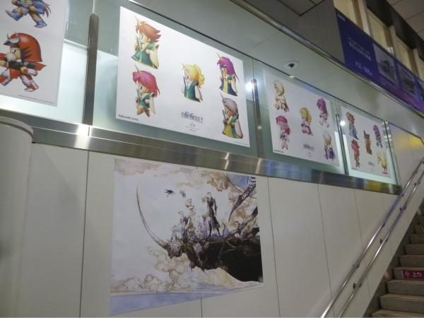 キャラクターの描かれた集中貼りポスターも実施。