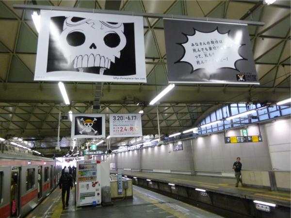 キャラクターごとにビジュアルとコピーがデザインされている。