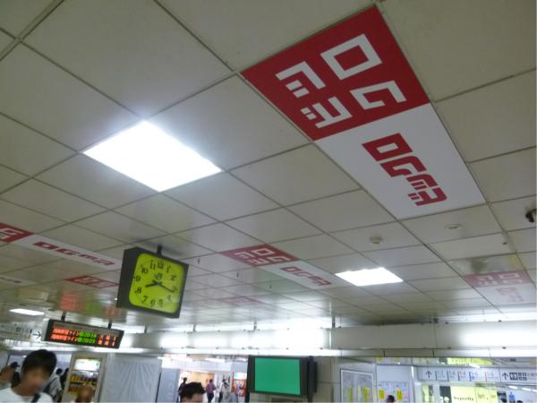 天井や床のタイルに合わせてシートが貼られている。