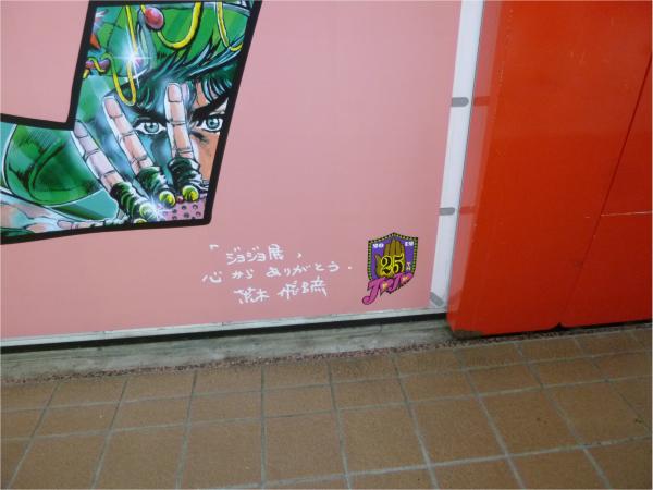 右下には作者からのメッセージが小さく書かれている。