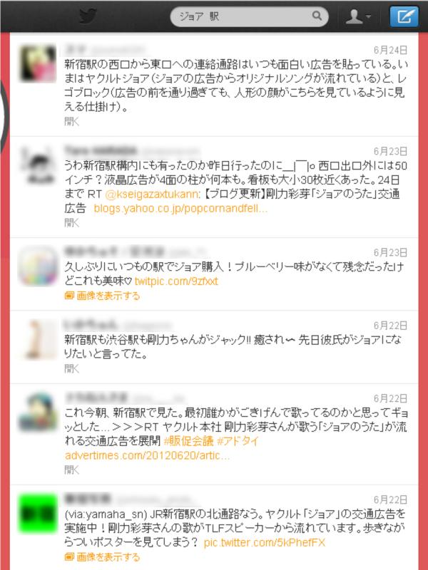 Twitterの投稿。