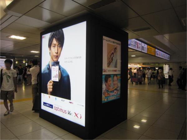 タイアップした広告も同時に掲出。