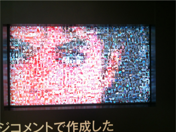 ビル内のモニターで、モザイクアートを拡大して見ることができる。