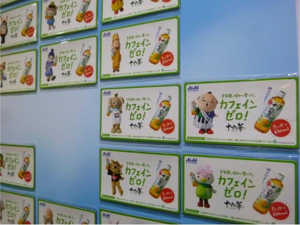 全国47都道府県54体のご当地キャラがデザインされたマグネットカード。