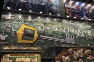 JR渋谷駅に出現した巨大キーブレード