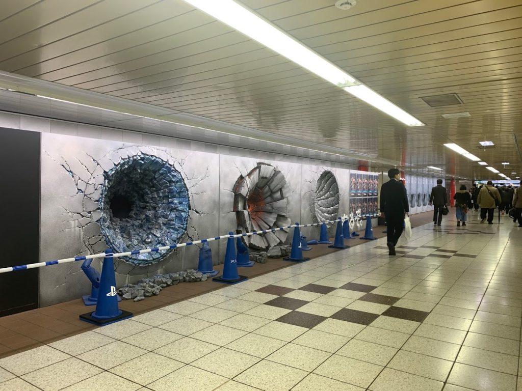 新宿駅地下に出現した必殺技の跡