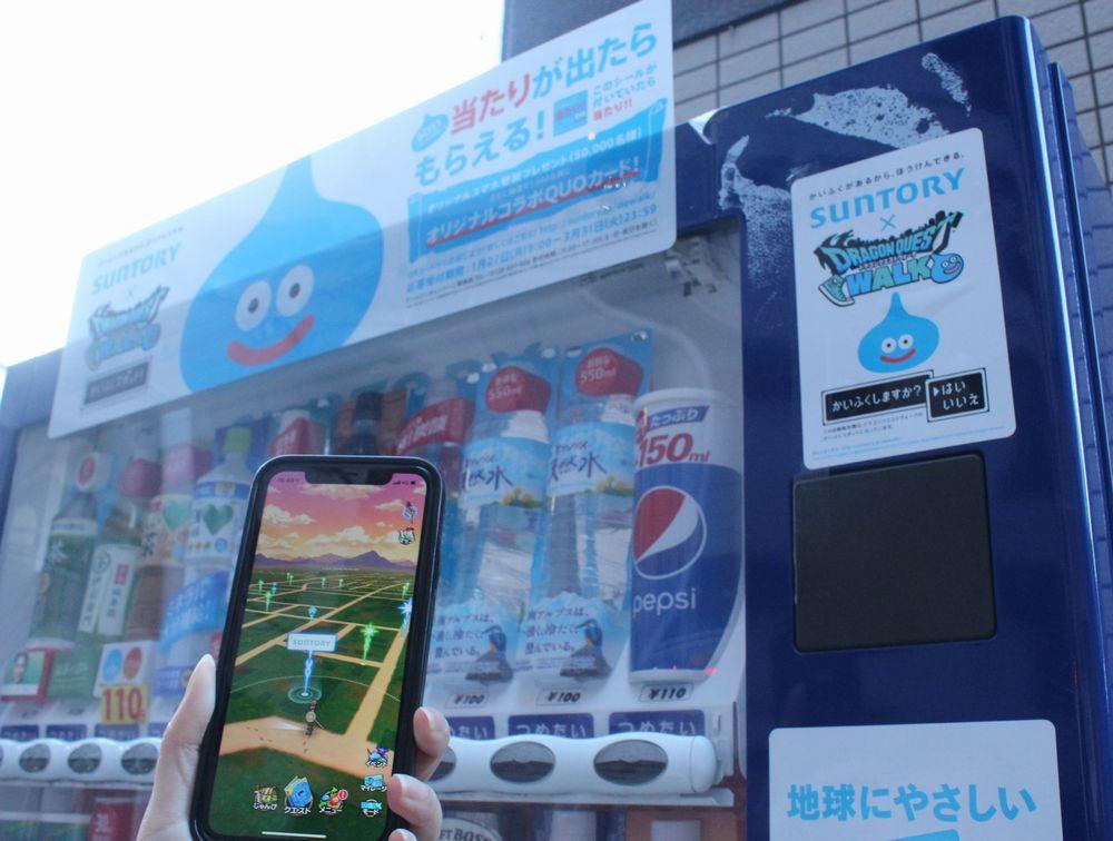コラボ自販機とスマホ画面