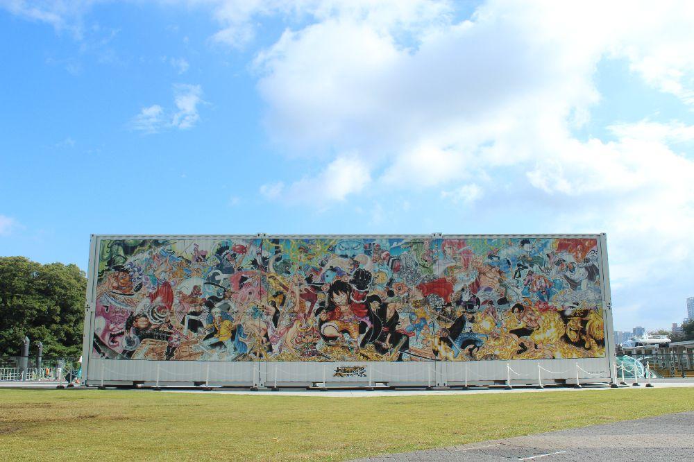 「大海賊百景」の巨大壁画