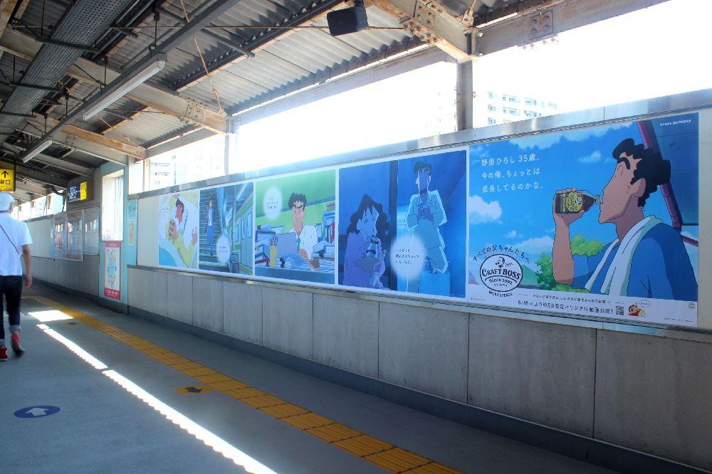 春日部駅に掲出されたポスター