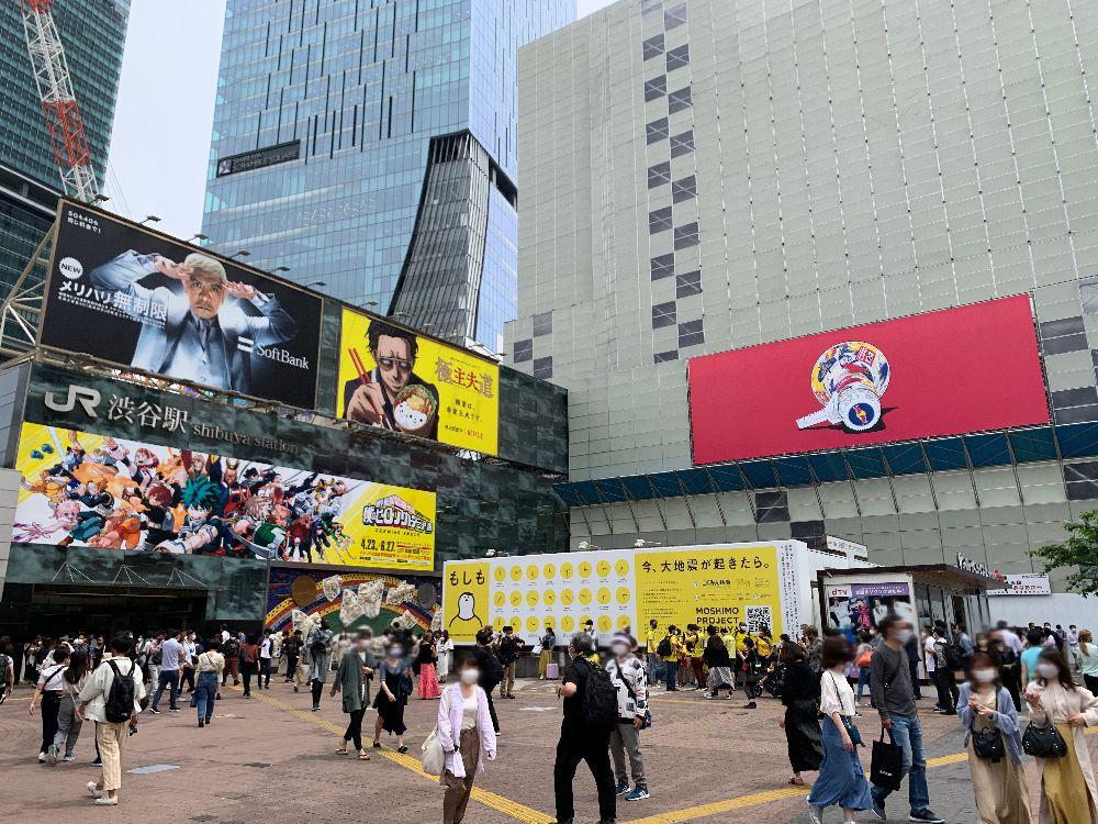 渋谷駅ハチ公広場