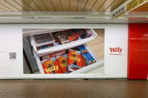 担当者の自宅冷凍庫の写真