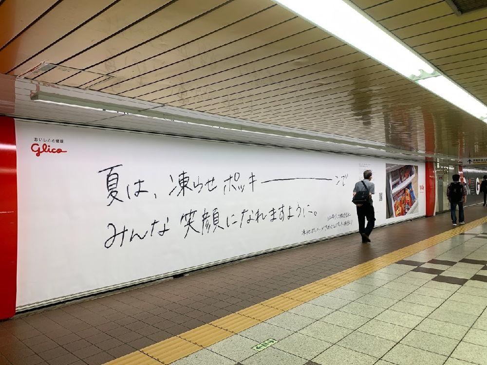 新宿スーパープレミアムセット