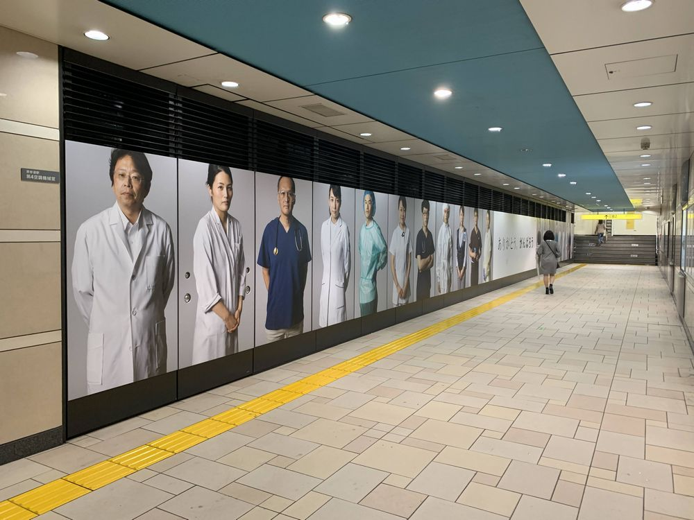 東京メトロ表参道駅ADウォール