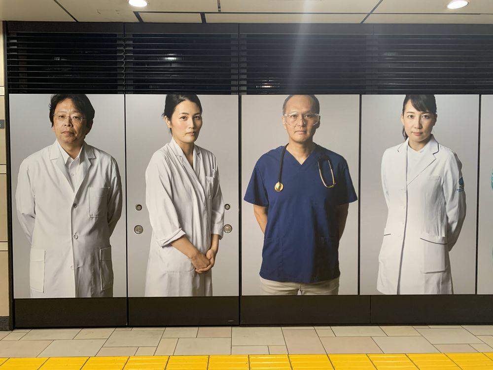 医療従事者のポートレート写真