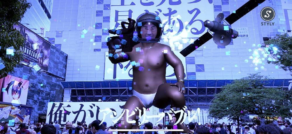 渋谷の街に登場する「AR全裸監督」