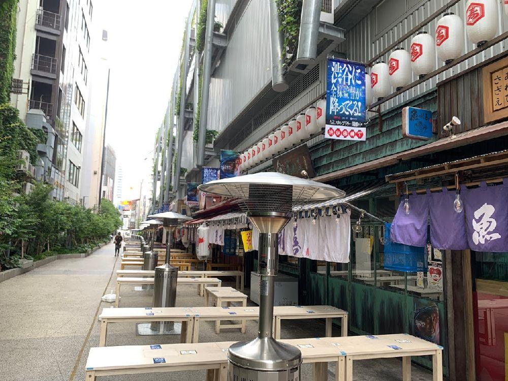 ARスタンプラリーの会場の一つになっている「渋谷横丁」