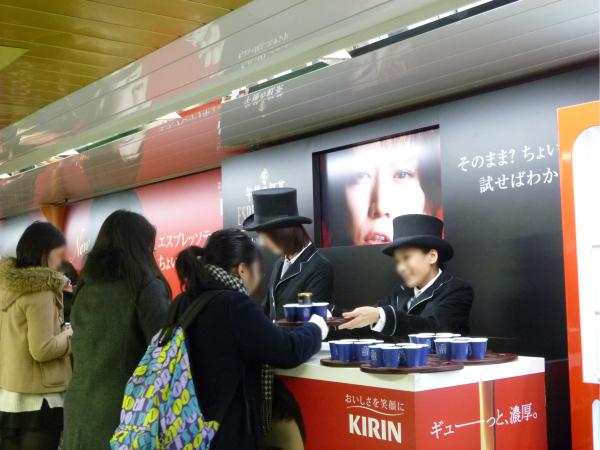 スタッフから6種類の味のエスプレッソティーが渡される(メトロ新宿駅)。