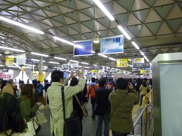 東急東横線渋谷地上駅