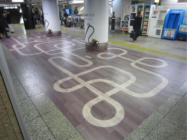 メトロ銀座駅