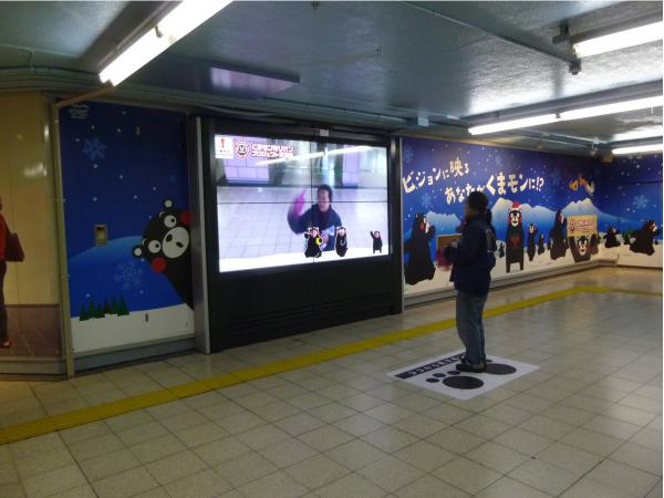 JR大阪駅桜橋口改札外地下通路