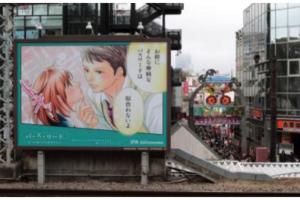 20150402_munekyun2