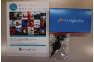 20150405_googleplay5