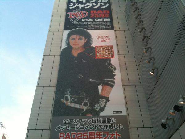 投稿写真で構成された巨大な壁面広告。