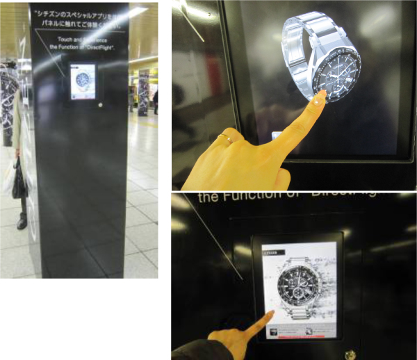駅構内の柱にiPadが埋め込まれ、タッチすると時計を360°の確度から見ることができる。