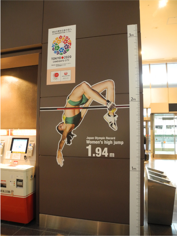 空港の至る所に実物大で描かれた各競技の「オリンピックレコード」が散りばめられている。
